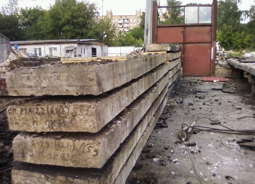 Фундамент из плит